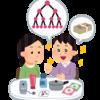 【MLM】お金をかけず、0円でネットワークビジネスで稼ぐオススメの方法はコレ!