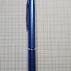 ACRO1000を購入しました!色はライトブルーです!