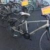 初売り特価 超軽量クロスバイク!