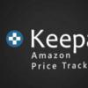 Amazonタイムセールでも使える「Keepa」でAmazon商品を最安値で買う方法を徹底解説