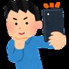 香取慎吾 72時間ホンネテレビ終了後初のSNS更新で感謝を語る!