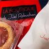 ラ ブティック ドゥ ジョエル・ロブション!丸の内ブリックスクエア店と恵比寿ガーデンプレイス店で超有名店の絶品パンをお持ち帰り