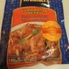 Brahim'sスパイシートマトソース