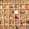 新社会人にお勧めなビジネス書5冊を紹介