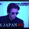 X JAPAN  Yoshiki のこと
