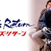 「キッズ・リターン」(1996年) 観ました。(オススメ度★★☆☆☆)