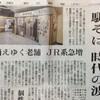 駅そば 消えゆく老舗、JR系急増