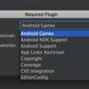 プロジェクトを動かすために必要なAndroid Studioのプラグインを設定する