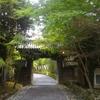 神仏混合の不思議空間「赤山禅院」