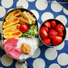 #727 人参と溶けるチーズ入り玉子焼き弁当