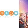 ゆるいキャンプが楽しめる日常系アニメ「ゆるキャン△」全話ストーリー紹介&感想