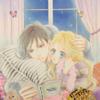 「僕に花のメランコリー」、「 帰れない夜…キケンな上司とラブホテル!?」TL漫画