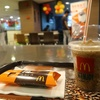 【ご当地メニュー】無職がマレーシアのマクドナルドで「KARIPAP PIE(カリパップ・パイ)」を食べてみた【レビュー】