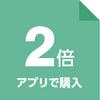 【本日「5」のつく日!】毎月「5」のつく日は、Yahoo!ショッピングでのwenaシリーズのお買い物がお得ですよ!!