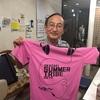 【まちの人の話を聴く】伝馬5町振興会の会長である浅野さんのお話を伺った!
