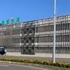 AOJ-HND JAL148で羽田に帰る。