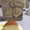 「りくろーおじさんの店」超美味しいチーズケーキを食べました