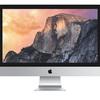 5K Retina iMac、Apple Online Storeで出荷予定日2~3週に延期、一部家電量販店やAmazonでは在庫あり