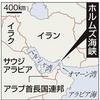集..行使 機雷掃海;米国およびNATOによるイラン侵攻の戦争を日本も一緒になってすることを意味