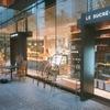 【食べログ】甘いパンが魅力!関西のオススメベーカリー3店舗をご紹介します!