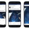 Facebook、フィード上での動画再生がデフォルト音声ありに。縦型動画のフル画面表示など動画に関するアップデートを発表