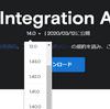 Oculus Integrationの再配布と過去バージョン場所と現在のバージョンの確認方法
