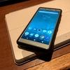 Xperia XZ2 Compact 1ヶ月レビュー。