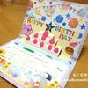 手作り:ケーキのポップアップカードで誕生祝い