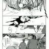 柴田昌弘 魔睡宮 2017/7/18