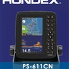 HONDEX PS-611CN登場!!