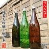 ご安心ください!損はさせません!訳ありグルメ 日本酒 飲み比べ 純米大吟醸 入り 謎蔵 ラベルなし 1800ml 一升 3本 セット