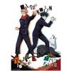 【呪術廻戦】『一番くじ 呪術廻戦』グッズ【バンダイ】より2021年5月発売予定♪