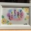本日、7/31(月)パステルアートのワークショップを新宿で開催します!