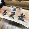 水目桜の木製看板 塗装中