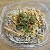 セブンイレブン「北海道産玄蕎麦使用大盛たぬきそば」