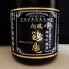 [ジブリ酒]越後鶴亀 > 松崎海(コクリコ坂から)