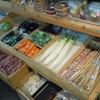 スミダ商店 岡山真庭市 地元の食材の揃うお店