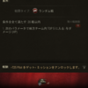 WORLD OF TANKS mission is GG