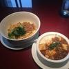 食歩記 汐留 ロイヤルパーク汐留イクスヴァン (中華) 坦々麺&麻婆豆腐丼のよくばりランチをいただきました!