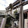 方位を司る星神さま 大将軍八神社