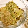 白菜で2品作り置き。 白菜サラダと白菜チヂミで消費しよう〜!
