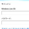 WS011SHのOperaMiniでWindowsLiveにログインする画面