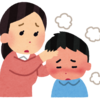 子供が熱を出してるのに水分を取らないときの対処法~水分補給に役立つ5つのアイテム
