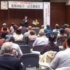 伊藤千尋・朝日記者の講演