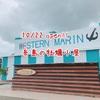 糸島の新オープン牡蠣小屋「WESTERN MARINE」はリゾート感たっぷり!!