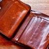 財布の切り替え時、それは1月1日。
