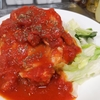 【自炊】炊飯器でチキンのトマト煮