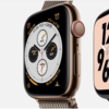 Apple Watch 購入ガイド2019