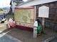 桜旺盛な高取山登頂 (壺阪山駅~壺阪寺参道)