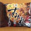 セブンイレブン【すみれチャーハン】を食べてみる!うまい!美味しい!うん。また買うなこりゃ!